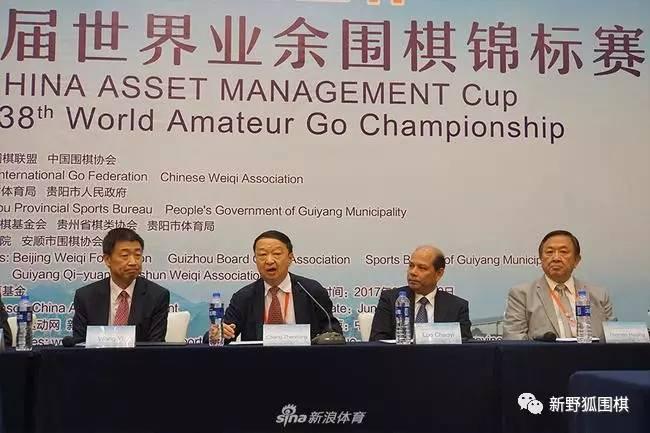 国际围棋联盟主席常振明宣布将举办首届世界智能围棋公开赛