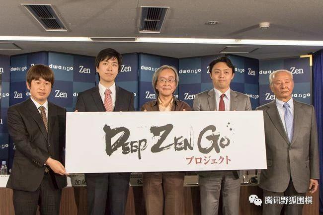 计算机围棋大赛的前世今生 AlphaGo开启新时代