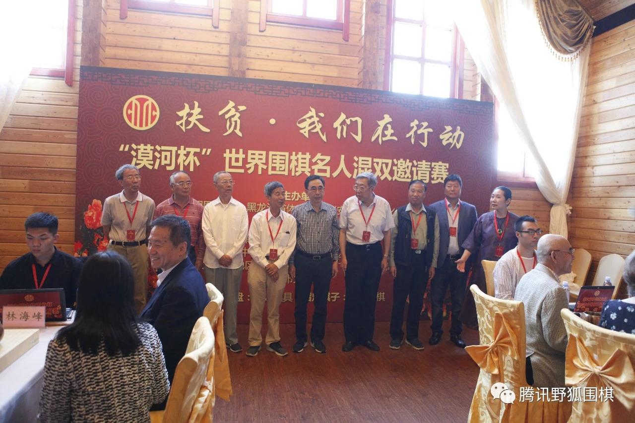 国际围棋名人混双赛 聂卫平张璇组合轻松过关